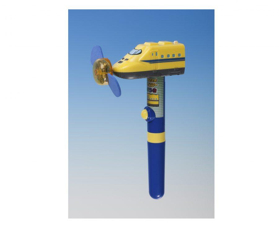 Dr.yellow fan