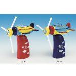 saund reinbow plane