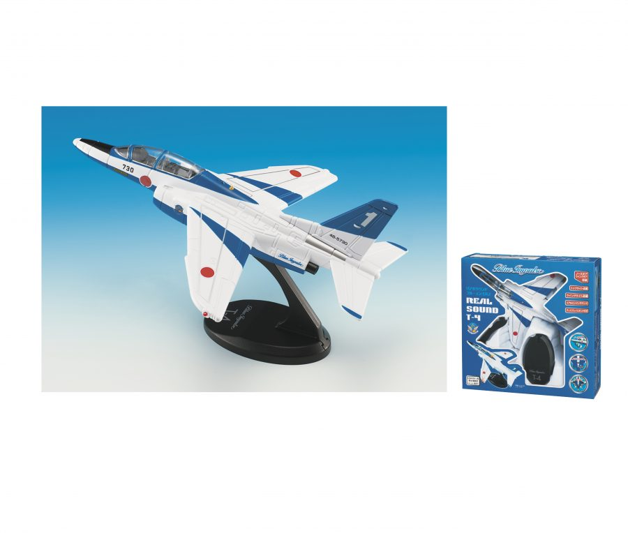 real soud blue impulse
